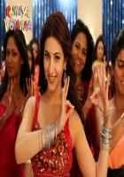 Ramaiya VastaVaiya Shruti Haasan Hot Red Dress Stills