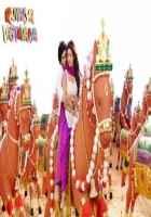 Ramaiya VastaVaiya Wallpaper Stills