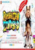 Rambhajjan Zindabaad Image Poster