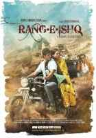 Rang-E-Ishq Photos