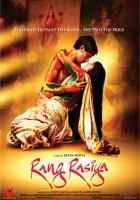Rang Rasiya Randeep Hooda Nandana Sen Hot Poster