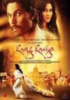 Rang Rasiya Photos