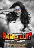 Rangeelay Neha Dhupia Poster