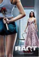 Raqt First Look Poster