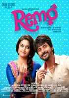 Remo (Tamil)  Poster