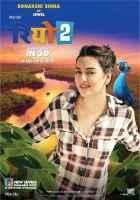 Rio 2 Sonakshi Sinha Poster