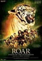 Roar Wallpaper Poster