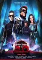2.0 Image Poster