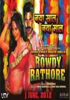 Rowdy Rathore Akshay Kumar And Sonakshi Sinha Poster