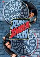 Run Bhola Run Images Poster