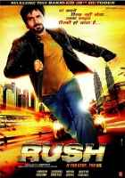 Rush Photos