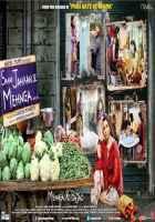 Saare Jahaan Se Mehnga Pictures Poster