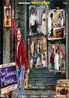 Saare Jahaan Se Mehnga Wallpapers Poster