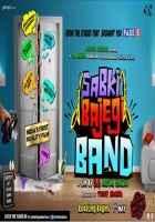 Sabki Bajegi Band First Look Poster