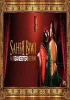 Saheb Biwi Aur Gangster Returns Photos Poster