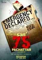 San' 75 Pachattar Image Poster