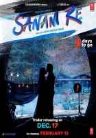 Sanam Re Wallpaper Poster
