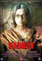 Sarbjit Photos