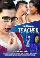 School Teacher Hot Gayatri Singh Poster