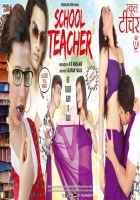 School Teacher Hot Wallpaper Poster