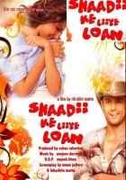 Shaadi Ke Liye Loan