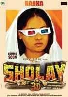 Sholay 3D Jaya Bachchan Poster