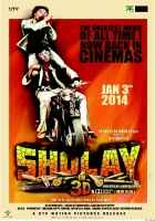 Sholay 3D Wallpaper Poster
