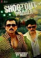 Shootout At Wadala Wallpaper Poster
