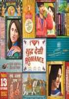 Shuddh Desi Romance First Look Poster