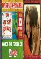 Shuddh Desi Romance Pics Poster