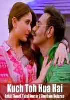 Singham Returns Kareena Kapoor Ajay Devgn Kuch Toh Hua Hai Song Stills