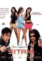 Sitam (2005) Photos