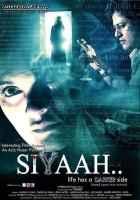 Siyaah Photos Poster