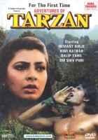 Tarzan Pic Poster