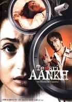 Teesri Aankh The Hidden Camera Amisha Patel Poster