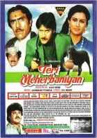 Teri Meherbaniyan Wallpaper Poster