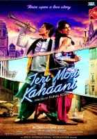 Teri Meri Kahaani Photos