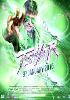 Tevar Manoj Bajpayee Poster