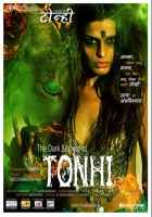 The Dark Secrets Of Tonhi Sexy Poster