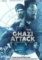 The Ghazi Attack Photos