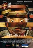 The Last Act Images Poster