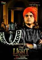 The Light Swami Vivekananda Image Poster