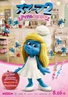 The Smurfs 2 Wallpapers Poster