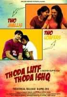 Thoda Lutf Thoda Ishq  Poster