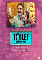Toilet - Ek Prem Katha Movie