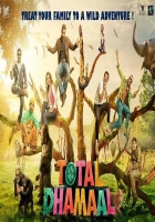 Total Dhamaal Photos