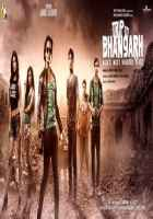 Trip to Bhangarh Image Poster