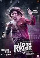Udta Punjab Alia Bhatt Poster