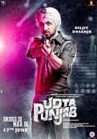 Udta Punjab Diljit Dosanjh Poster