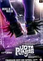 Udta Punjab First Look Poster